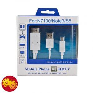 Adaptador Cable de HDTV - N7100/Note 3/S5