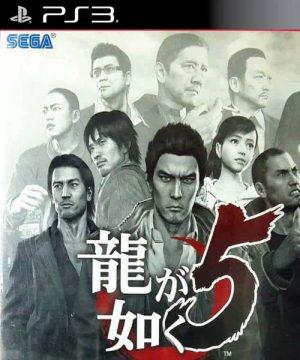 Portada del juego Yakuza 5 - PlayStation 3